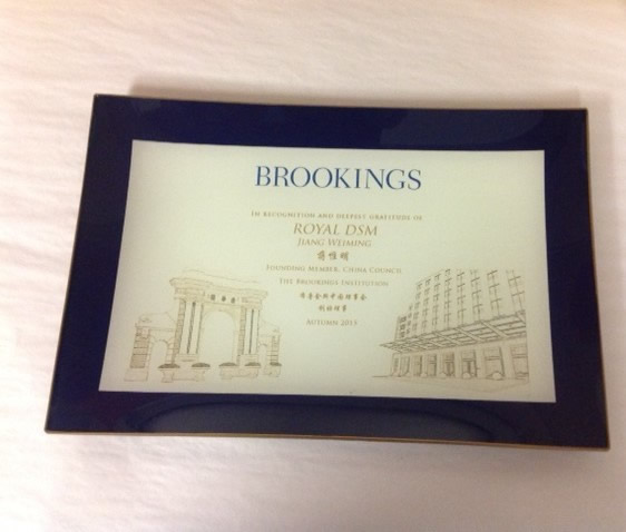 Custom Gift Brookings Center
